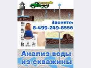 препараты для похудения в аптеках казахстана